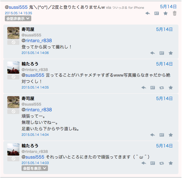 2015051701.png