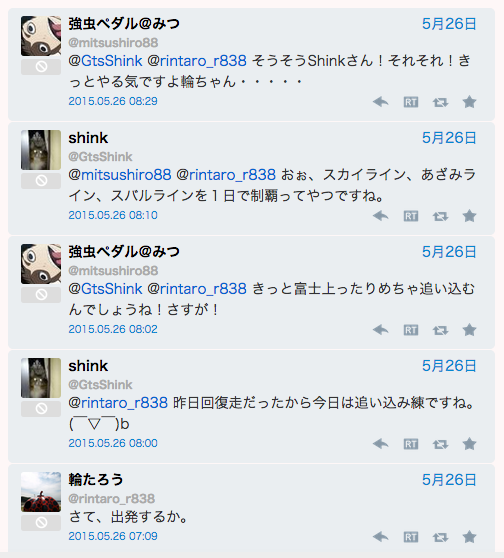 2015052801.png
