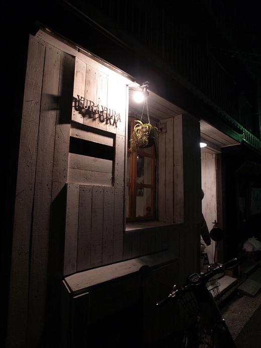 150130_12yurayura.jpg