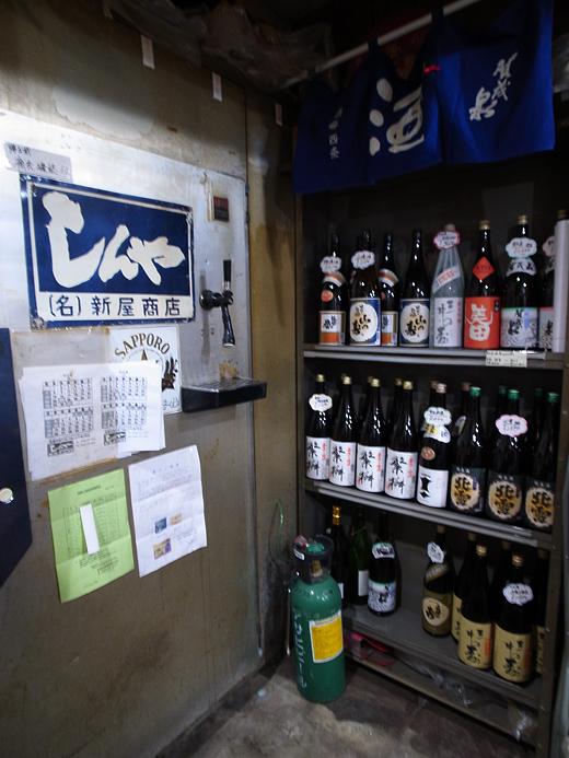 150115_08生Beer