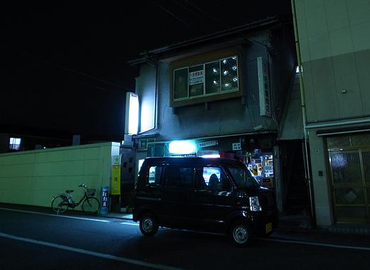 150115_01新屋酒店外観