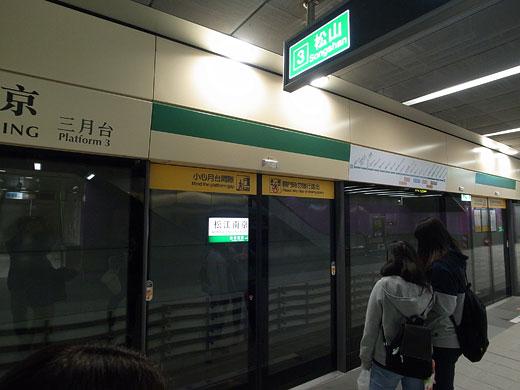 150127_21地下鉄駅