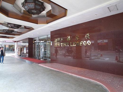 150125_03LeoFooホテル