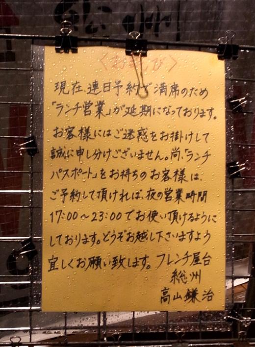 150304_02お知らせup