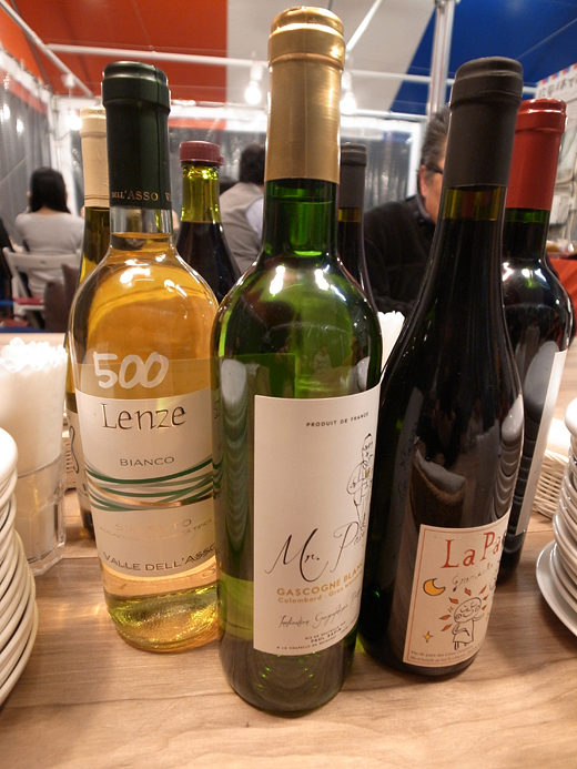 150304_03ワイン