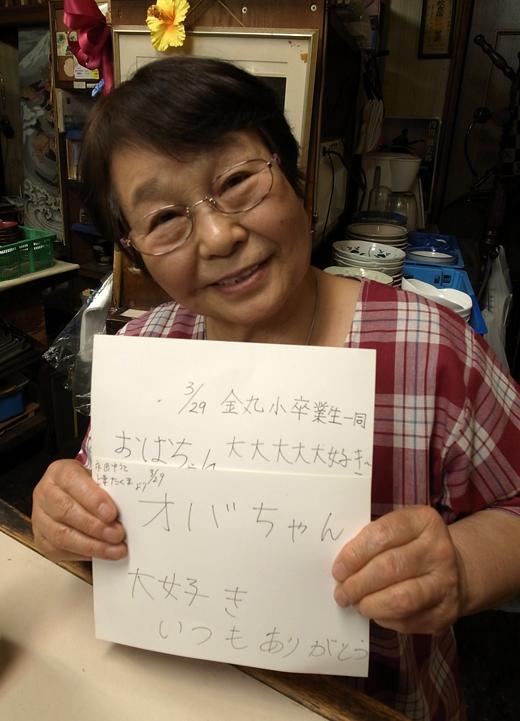 150328_07おばちゃん大好き