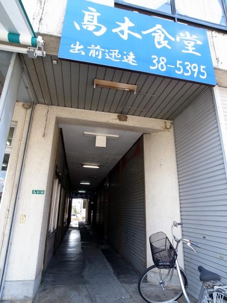 150412_07入り口
