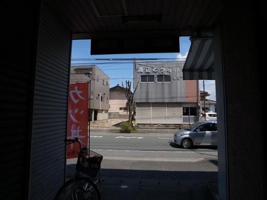 150412_06渡辺豆腐店