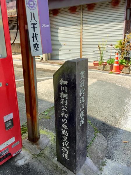 150411_13_1豊前街道