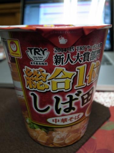 150721_03しば田カップ麺