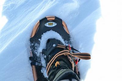 冬の車山トレッキング (14)