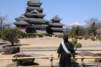 松本城の忍者 (1)