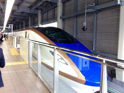 新幹線かがやき (1)
