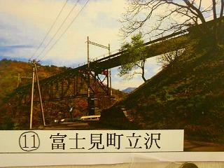 DSCN9392.jpg