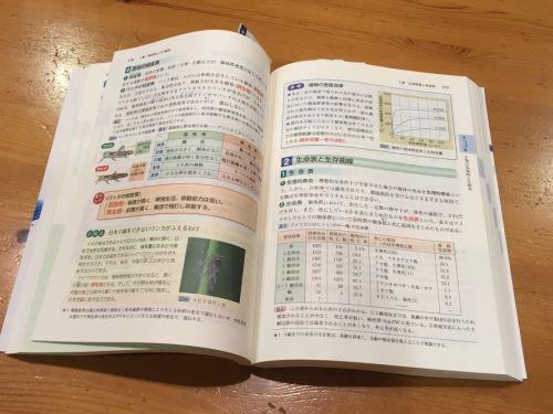 IMG_0988sss.jpg