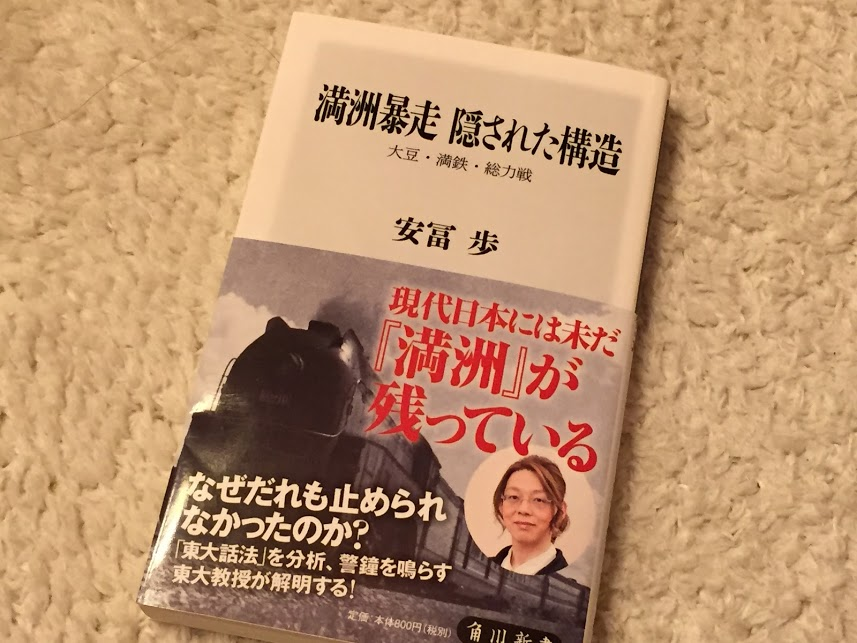 IMG_1037book.jpg