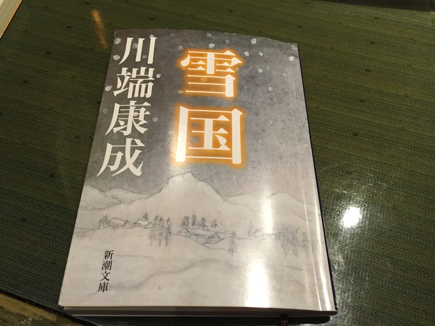 IMG_1060book.jpg