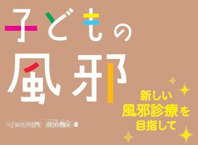 kaze_book.jpg