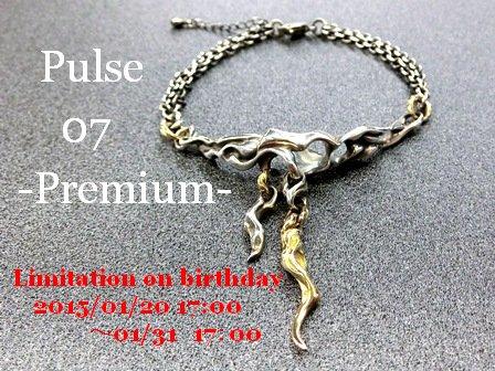 2015 TAUJAN Pulse-07-Premium-ガゼット葵 コラボ