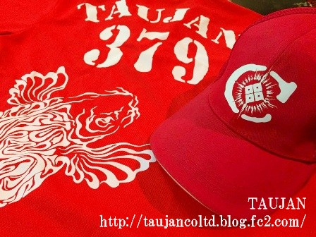 2015 TAUJAN カープ限定グッズ2011
