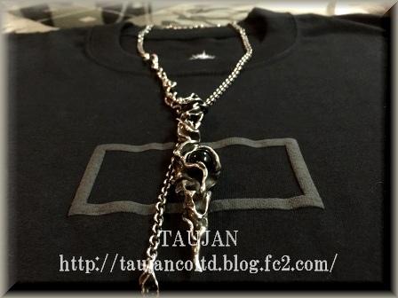 2015 TAUJAN Atar コラボT-シャツ ズーム