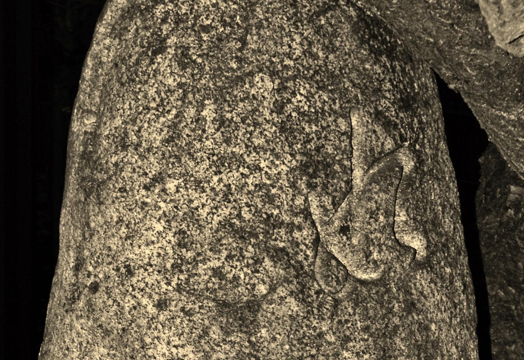 ❁如意庵:石碑に御出現される【観世音菩薩様】