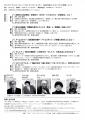 オープン講座チラシ・裏(2015)