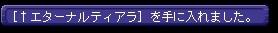 20150323105