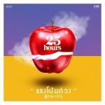 25hours.jpg
