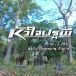BedroomAudio.jpg