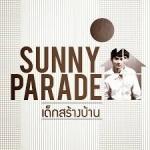 SunnyParada.jpg