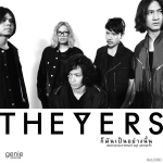TheYers.jpg