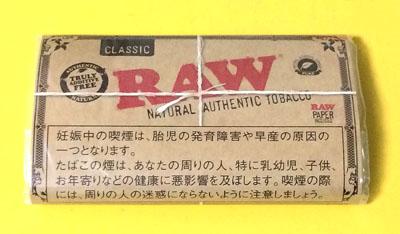RAW_NATURAL_AUTHENTIC_TOBACCO RAW ロウ・クラシックシャグ ロウ 無添加 シャグ バージニアブレンド 手巻きタバコ RYO