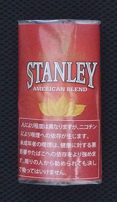 STANLEY_AMERICAN_BLEND STANLEY スタンレー・アメリカンブレンド スタンレー シャグ 手巻きタバコ RYO
