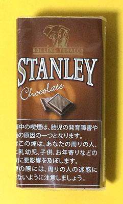 STANLEY_Chocolate STANLEY スタンレー・チョコレート スタンレー チョコレートフレーバー フレーバーシャグ RYO ROLLING_TOBACCO