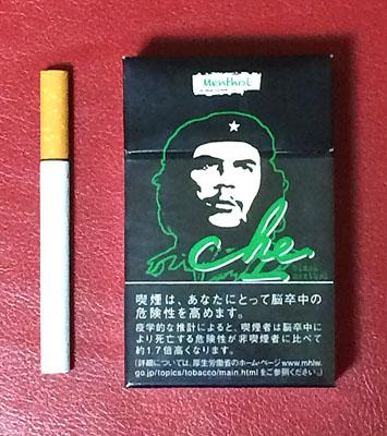 che_black_menthol che チェ・ブラックメンソール チェ タバコ