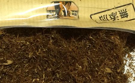 domingo_natural domingo ドミンゴ・ナチュラル ドミンゴ 無添加シャグ 手巻きタバコ RYO