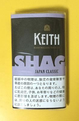 KEITH_SHAG_JAPAN_CLASSIC KEITH キース・シャグ・ジャパンクラシック キース リトルシガー シガリロ RYO