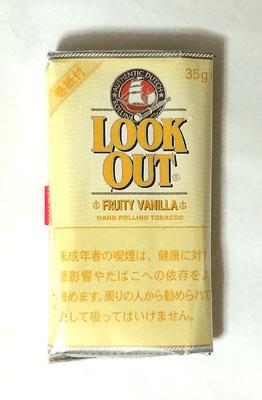LOOK_OUT_FRUITY_VANILLA LOOK_OUT ルックアウト・フルーティバニラ ルックアウト 手巻きタバコ シャグ バニラフレーバー RYO