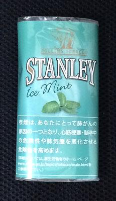 STANLEY_Ice_mint STANLEY スタンレー・アイスミント スタンレー 手巻きタバコ シャグ ミントフレーバー RYO