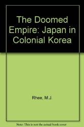 20150323_クリスティン・リー滅亡の帝国:日本の朝鮮半島支配