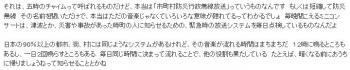 外国人「なんで日本は午後5時になると街中に音楽が流れるの?」【海外反応】