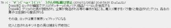 2chan【1983年】 ロッテが韓国でグリコ「ポッキー」の丸パクリ商品「ペペロ」を発売する