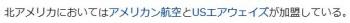 wikiワンワールド2