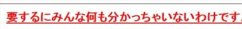 tok「ユダヤに貢ぐ日本のヒトラー」こと安倍晋三に鼻歌声おっさんがウンコ投げ