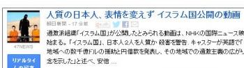 tokGoogle ニュース