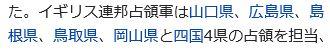 wiki連合国軍最高司令官総司令部11