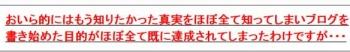 tok繊維貿易公団と対米従属の基盤と糸へんブームとサイクロトロン