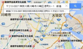 map神奈川県川崎市川崎区港町6-1