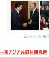 tok鳩山由紀夫がクリミア訪問計画